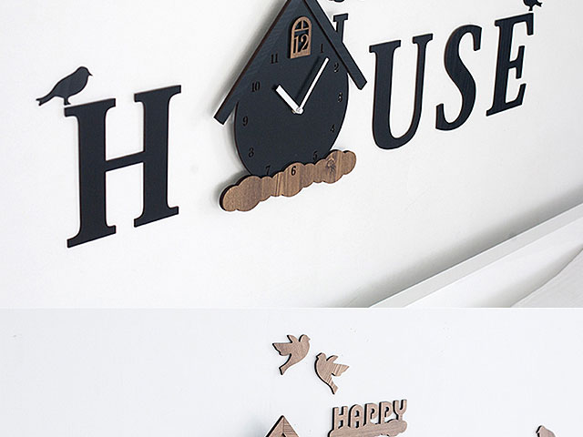 Happy House Non Ticking Silent Wall Clock